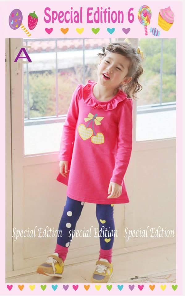 pakaian anak import SETELAN SE6 A