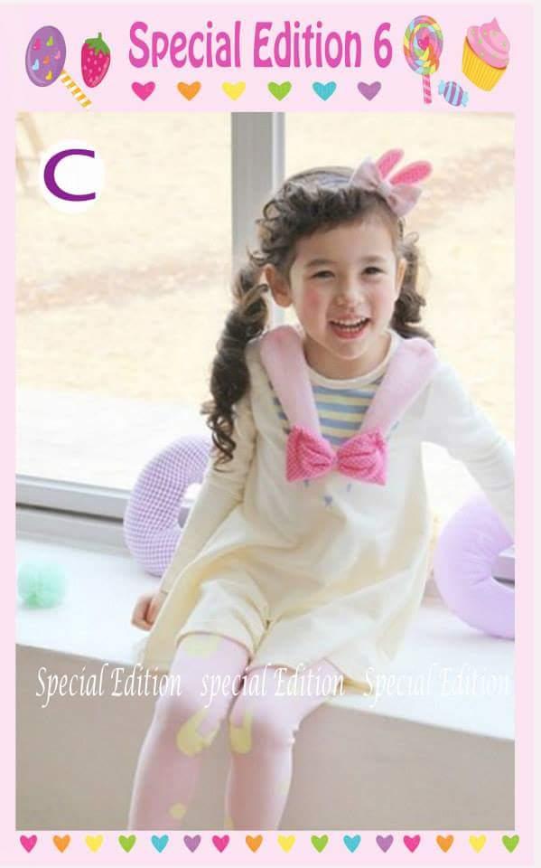 pakaian anak import SETELAN SE6 C