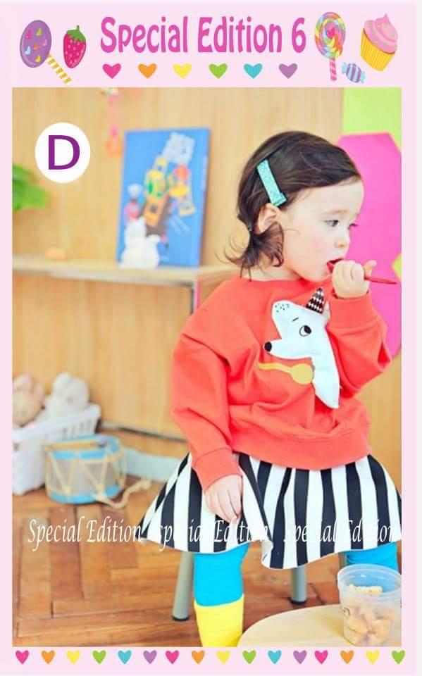 pakaian anak import SETELAN SE6 D