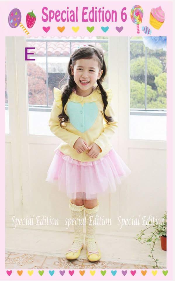 pakaian anak import SETELAN SE6 E