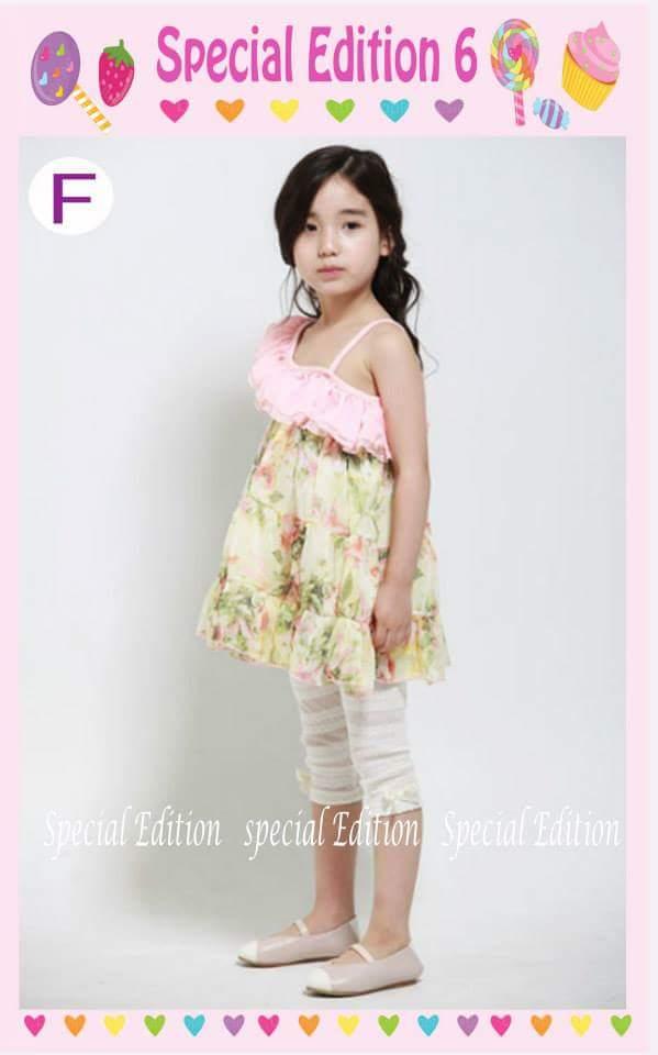 pakaian anak import SETELAN SE6 F